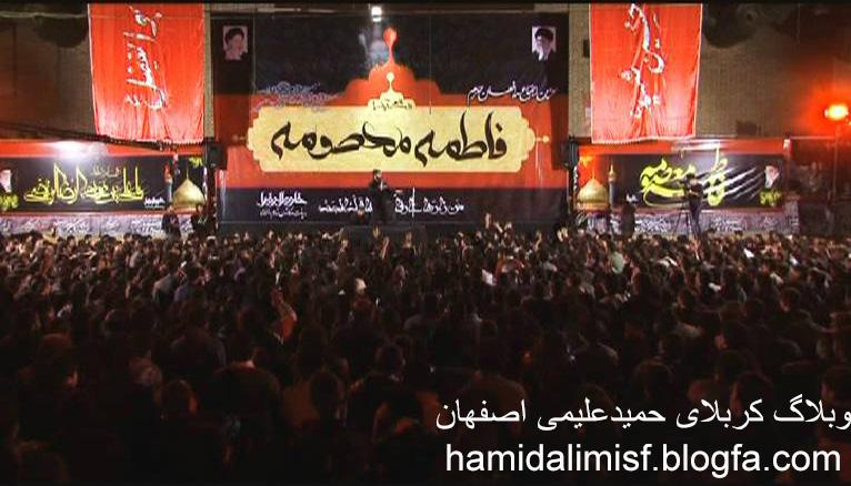 علیمی _قم خادم الرضا