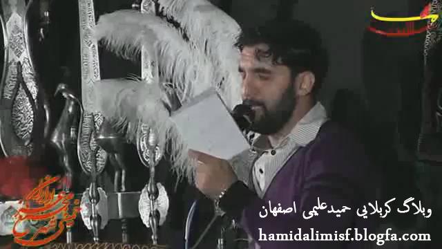 حمید علیمی 92