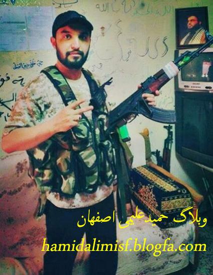 حمیدعلیمی سوریه 92
