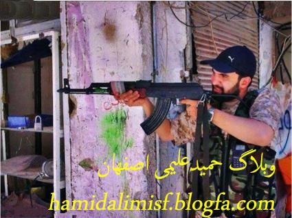 حمیدعلیمی سوریه